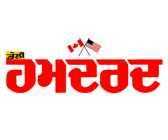 Punjab News Today