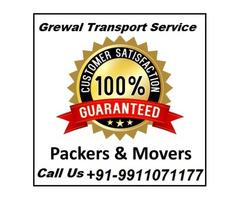 Tempo Transport in Delhi