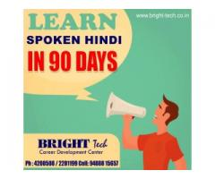 Learn Hindi Language in 180 days in a no:1 institute at Pondicherry