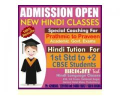 Want to Learn Hindi Language in 180 days??