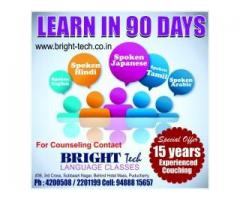 Looking For the Best Institute To Learn Japanese Language??