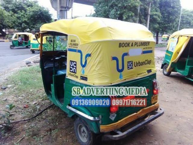 Small budget Auto rickshaw Advertising @9971716221