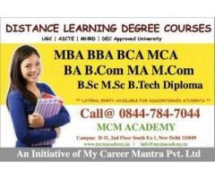 Degree in One Year | Bachelor Graduation Degree in One Sitting Exam
