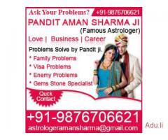 Astrologer  Aman Sharma +91 9876706621