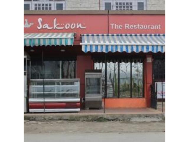 Non- Veg Restaurant in Srinagar