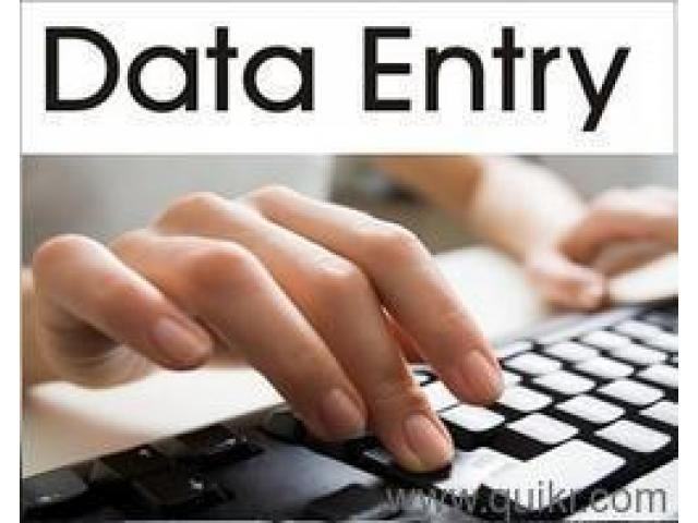 	Outsourcing data with advance payment security