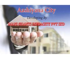 Ready for construction plots for sale for Rs.699 rs sq/ft/- Ashiyana City Gorakhpur
