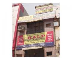 Kalp Education- UGC Net Coaching Centres, Classes, Training Institutes in Delhi