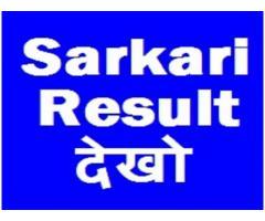 Sarkari Result Dekho 2017 - 18, Rojgar Samachar, सरकारी रिजल्ट, Sarkari Naukri info
