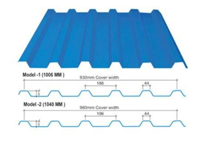 Corrugated roofing sheets - akroofs