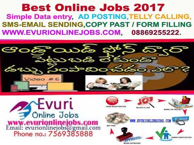Simple Typing Work From Home / Part Time Home Based Computer
