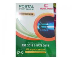 MADE EASY ELECTRICAL GATE + ESE