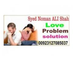 Online istikhara Centre,Love Marriage.+923127085037