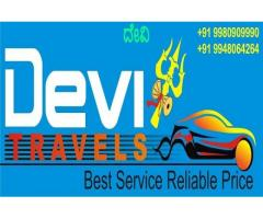 Online Car Rental in Mysore Karnataka 9980909990