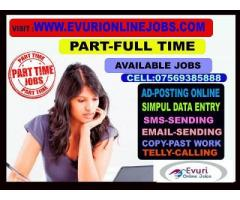 Online Jobs | Part Time Jobs | Home Based Online jobs | Data Entry Jobs without Investment.