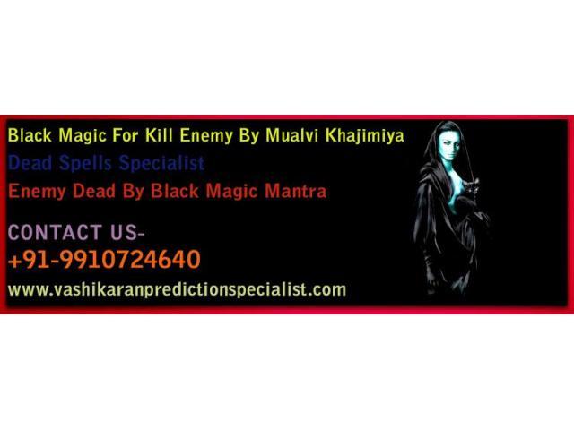 Best Molvi Khajimiya In India