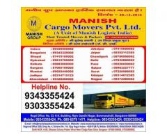 Packers and Movers Udaipur - Manish Packers and Movers Pvt Ltd