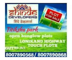 Plots & Lands For Sale Pune & Around Pune In Budget Rates