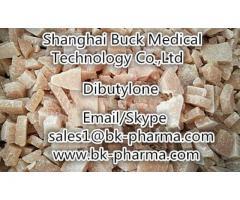 Shanghai Buck Dibutylone Dibutylone Dibutylone Dibu sales1@bk-pharma.com
