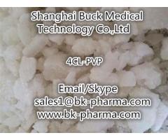 bk-ebdp dibu 4cl-pvp 4-cdc 4-cec 4-mpd md-php sales1@bk-pharma.com