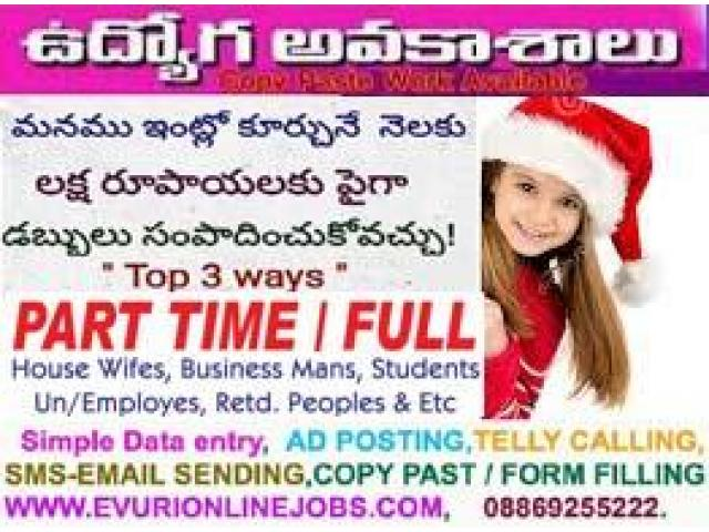 Hurry up attractive offers offline part time jobs North Delhi - Buy Sell