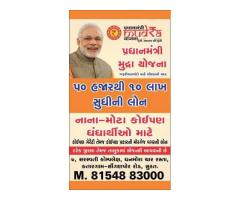 MUDRA LOAN FOR ANY BUSINESS