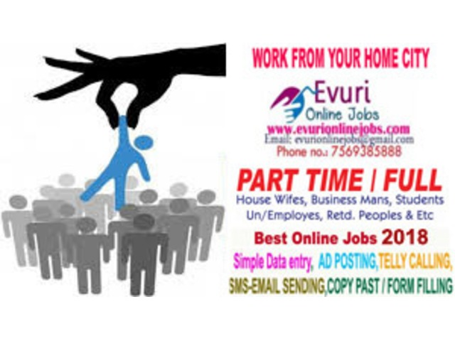 Part Time Home Based Data Entry Work Home Based Copy Paste