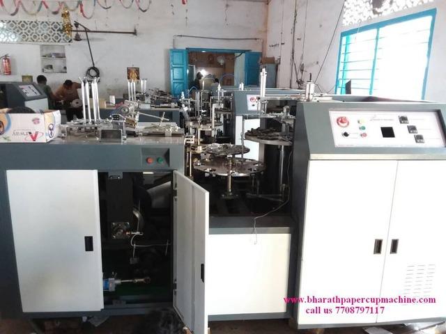 Paper Cup Machine Chennai - Bharath Paper cup Machine